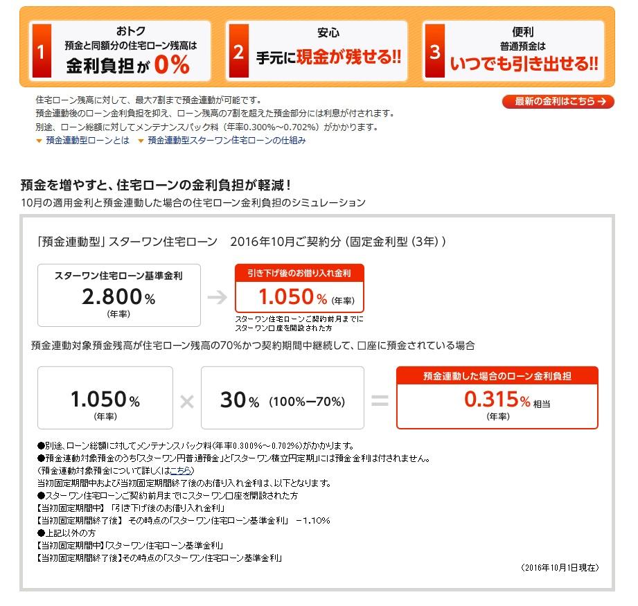%e3%82%b9%e3%82%bf%e3%83%bc%ef%bc%94