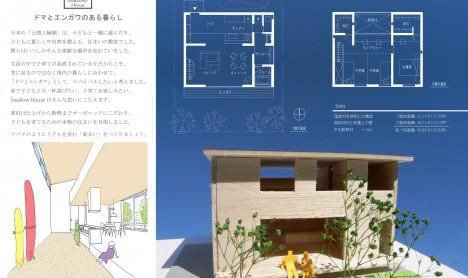 plan3_1