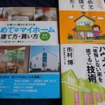 弊社では家づくりや資金計画のレンタルブックなどをしております