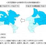 【詳細資料付き】国勢調査で神奈川県の最新の人口が発表されています