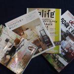 【お貸しします】家づくりやリノベーション・リフォームに関するレンタルブック続々入荷中!!