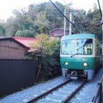 神奈川県の市区町村のZEH・省エネ関連の補助金制度の一覧表
