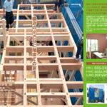 2月8日開催!「横浜の小さな2階建ての家」完成見学会のおしらせ